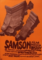 Staro_Samson